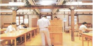 Biblioteca del caserío Larrotxene en Intxaurrondo en 1987