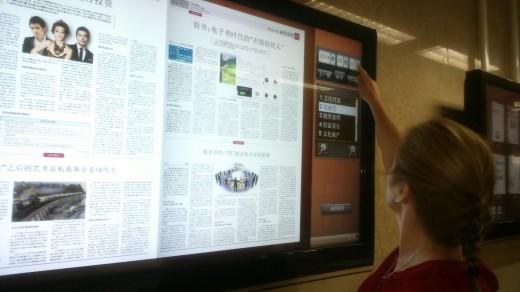 Periódicos digitalizados en la Biblioteca pública de Shangaia