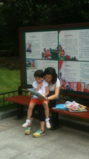 Biblioteca Infantil de Shangai