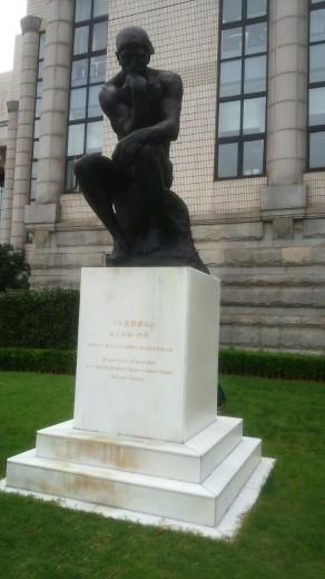El pensador de Rodin réplica en la Biblioteca Pública de Shangai Rodin Shangai liburutegiaren aurreanIMG-20140907-WA0012