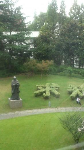 Shangai Liburutegiko jardina eta Confucioren  IMG-20140907-WA0020