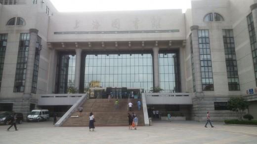 Shangai Liburutegi publikoa