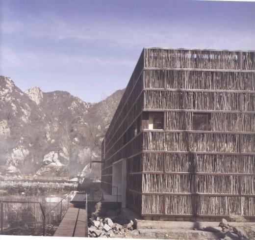 Biblioteca de Li-yuan 001